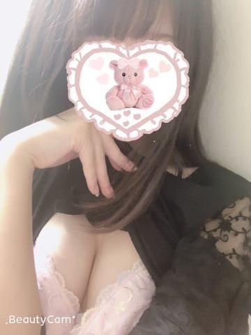 「お礼です☆」05/18(火) 00:00   りりの写メ