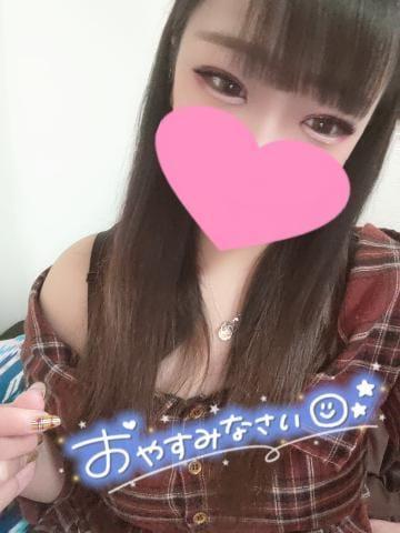 「おやすみ?*゚感謝」05/18(火) 03:31 | もも【AF!3P!顔有り動画!の写メ
