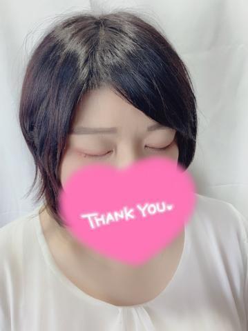 「お礼です⑤」05/18(火) 04:09 | はち【パイパン!潮吹き娘★★★の写メ
