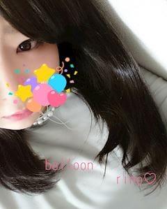 「りのりのりーの」12/29(金) 17:55   ★りの★の写メ・風俗動画