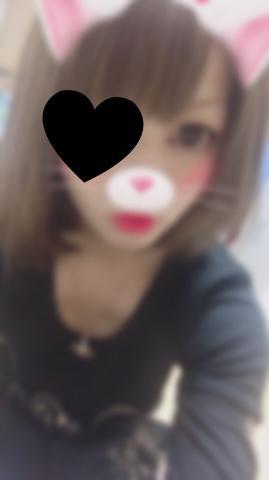 「しゅっきん♡」12/29(金) 21:56   キラの写メ・風俗動画