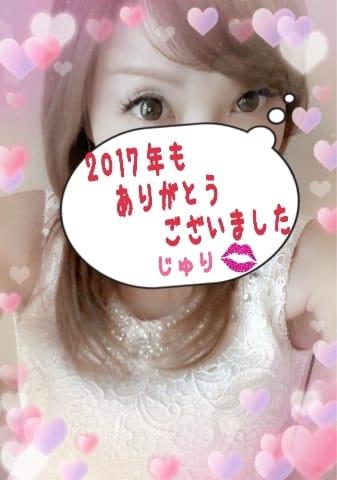 「また来年‼」12/29(金) 23:04 | 樹麗の写メ・風俗動画