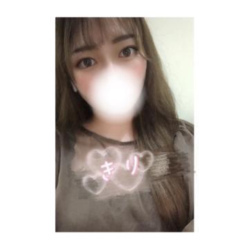 「こんばんわ???」05/21(金) 01:15 | きりの写メ