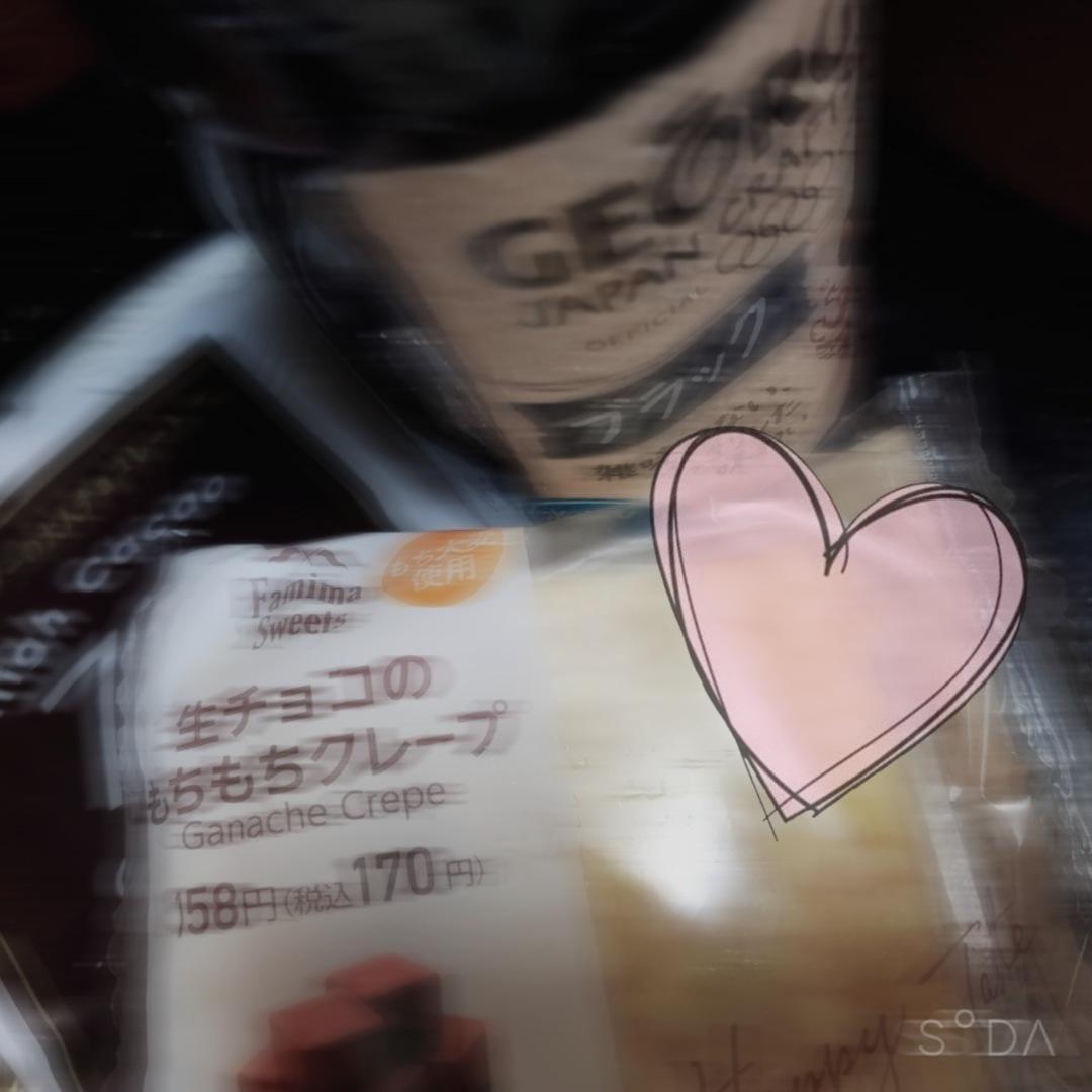 「☆☆」05/22(土) 19:02   ゆずきの写メ