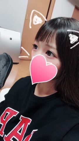 「前髪が、、、笑笑」12/30(土) 20:00 | おんぷの写メ・風俗動画