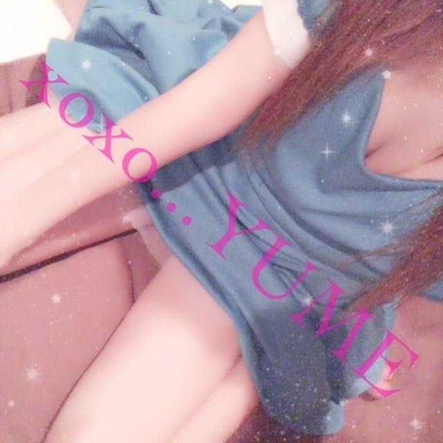 「ゆちゃん出勤してます❤️」12/30(土) 23:26 | Yume ユメの写メ・風俗動画