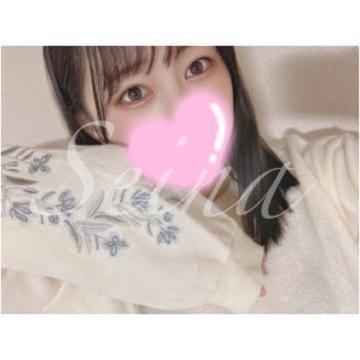「千秋楽」05/24(月) 16:00 | せいなの写メ