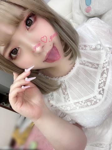 「べぇ〜〜?」05/26(水) 06:00   ゆい No. 1白ギャル降臨っ♡の写メ
