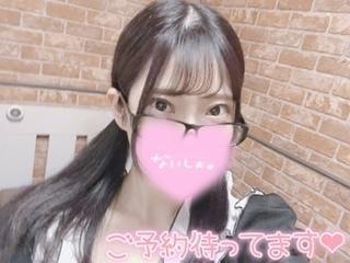 「とーちゃく!」05/26(水) 15:42   月城くりの写メ