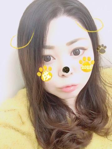 「あけよろ!」01/01(月) 00:24 | ショコラの写メ・風俗動画