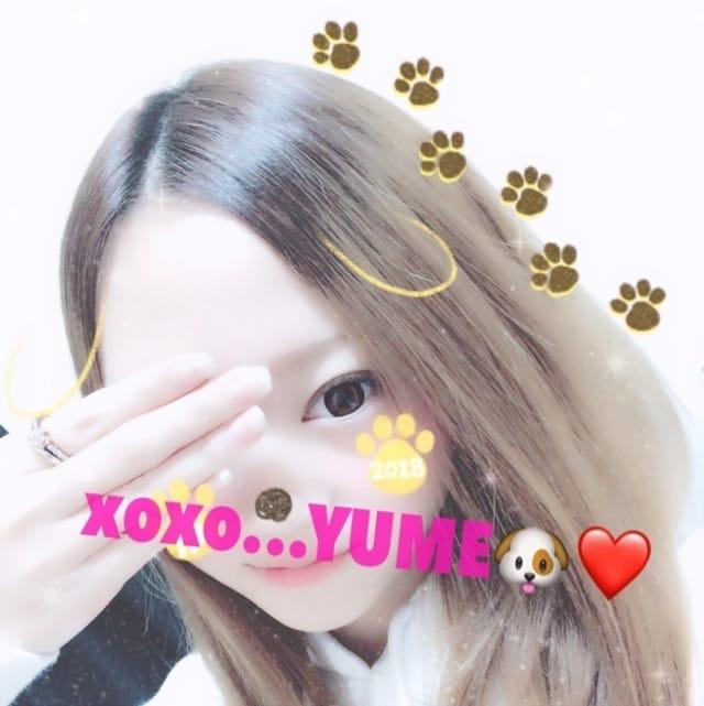 「退勤❤️」01/01(月) 11:55 | Yume ユメの写メ・風俗動画