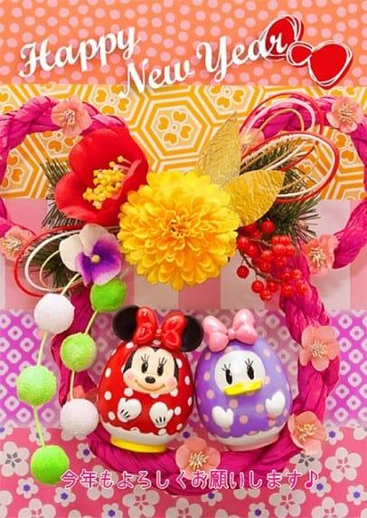 「謹賀新年」01/01(月) 16:10 | ☆桜木もえ☆の写メ・風俗動画