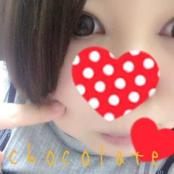 「こんばんは!」01/01(月) 22:41 | ショコラの写メ・風俗動画