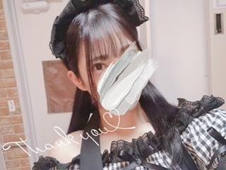 「あついねえ」05/30(日) 22:01   月城くりの写メ