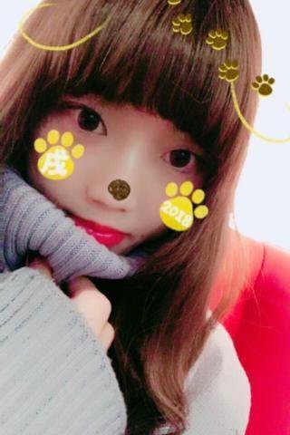 「明けましておめでとうございます」01/02(火) 14:21 | かえでの写メ・風俗動画