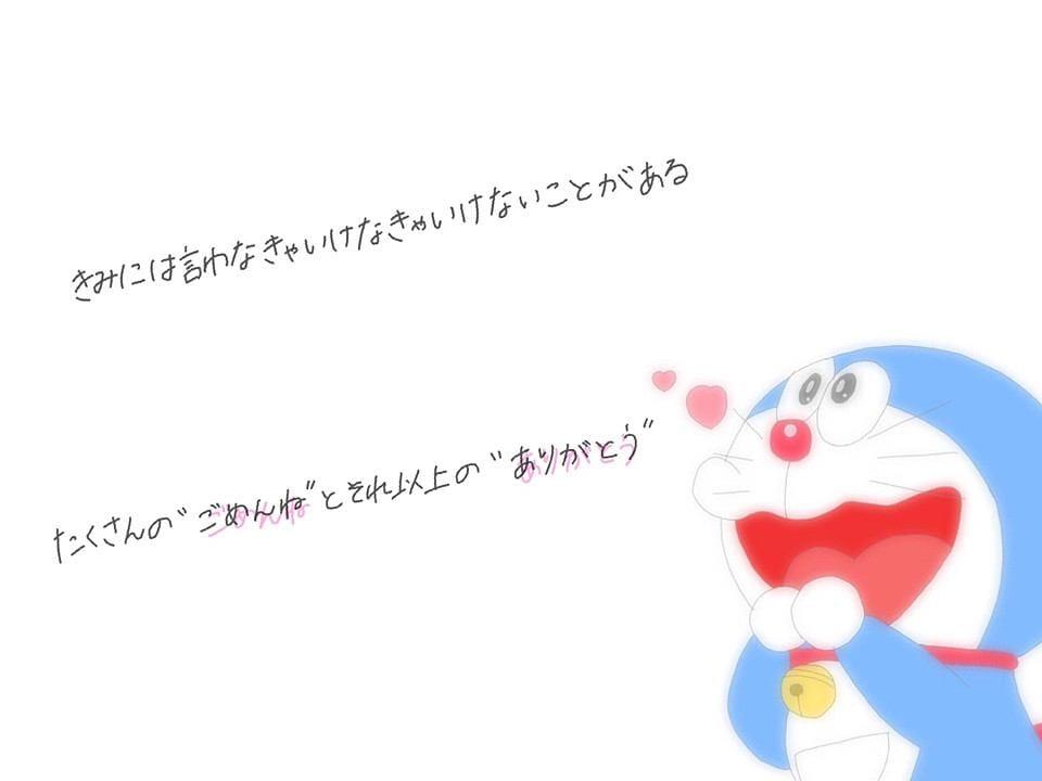 「ありがとうございました」01/02(火) 19:18 | ☆桜木もえ☆の写メ・風俗動画