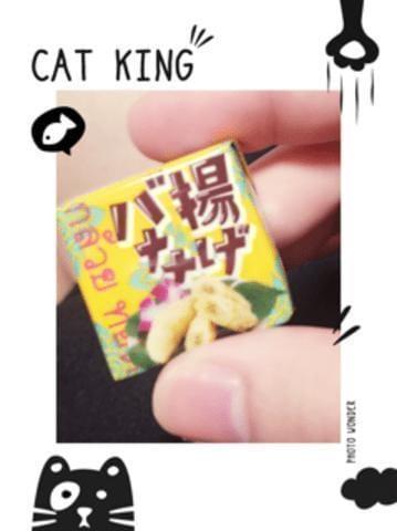 「SKのEさん♡」01/03(水) 01:02 | のあの写メ・風俗動画