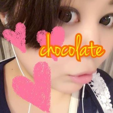 「あさですよー!」01/03(水) 07:41   ショコラの写メ・風俗動画