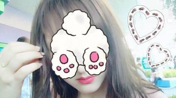「本日14時から♡」06/07(火) 18:43 | アリスの写メ・風俗動画