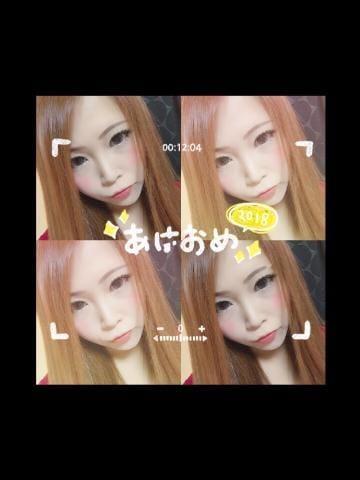 「」01/03(水) 21:12 | げんきの写メ・風俗動画