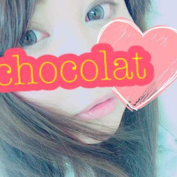 「おやすみ!」01/04(木) 05:29 | ショコラの写メ・風俗動画