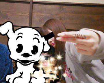 「♡♡♡」01/04(木) 10:43 | まなの写メ・風俗動画