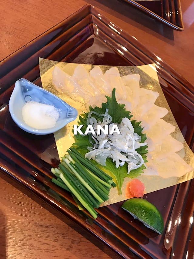 「新年」01/04(木) 11:34 | カナの写メ・風俗動画