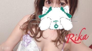 「梅雨。」06/06(日) 21:50   七海りかの写メ