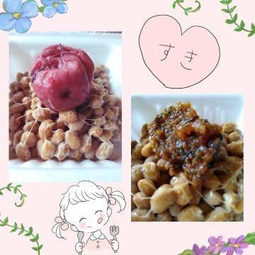 「お誘いありがとう(・∀・)」06/08(火) 14:52   ゆりこの写メ