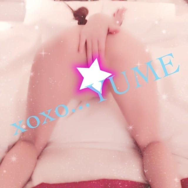 「ゆちゃん退勤だよ❤️」01/05(金) 08:13 | Yume ユメの写メ・風俗動画
