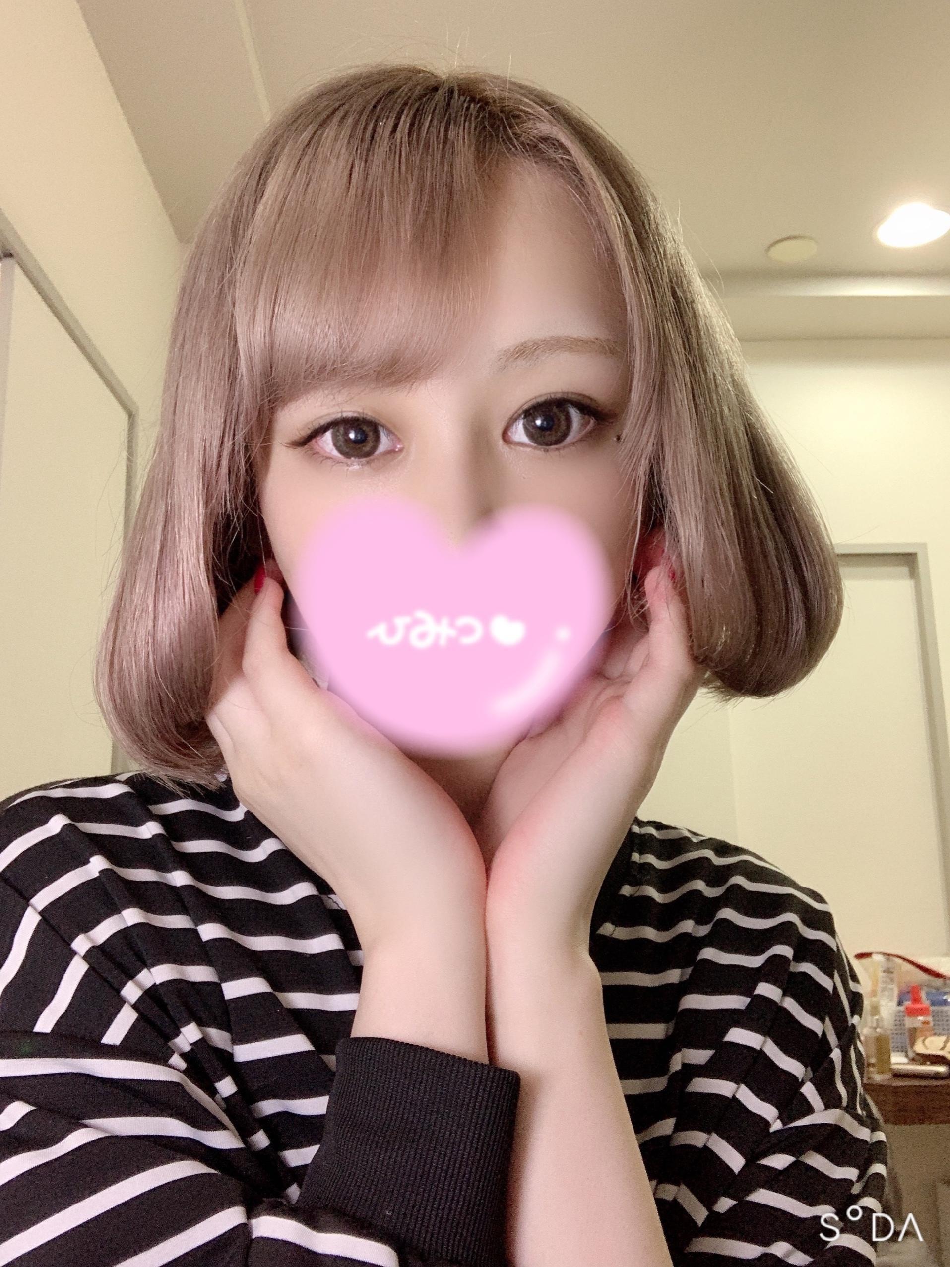 「お礼」06/10日(木) 18:37   りあんの写メ・風俗動画