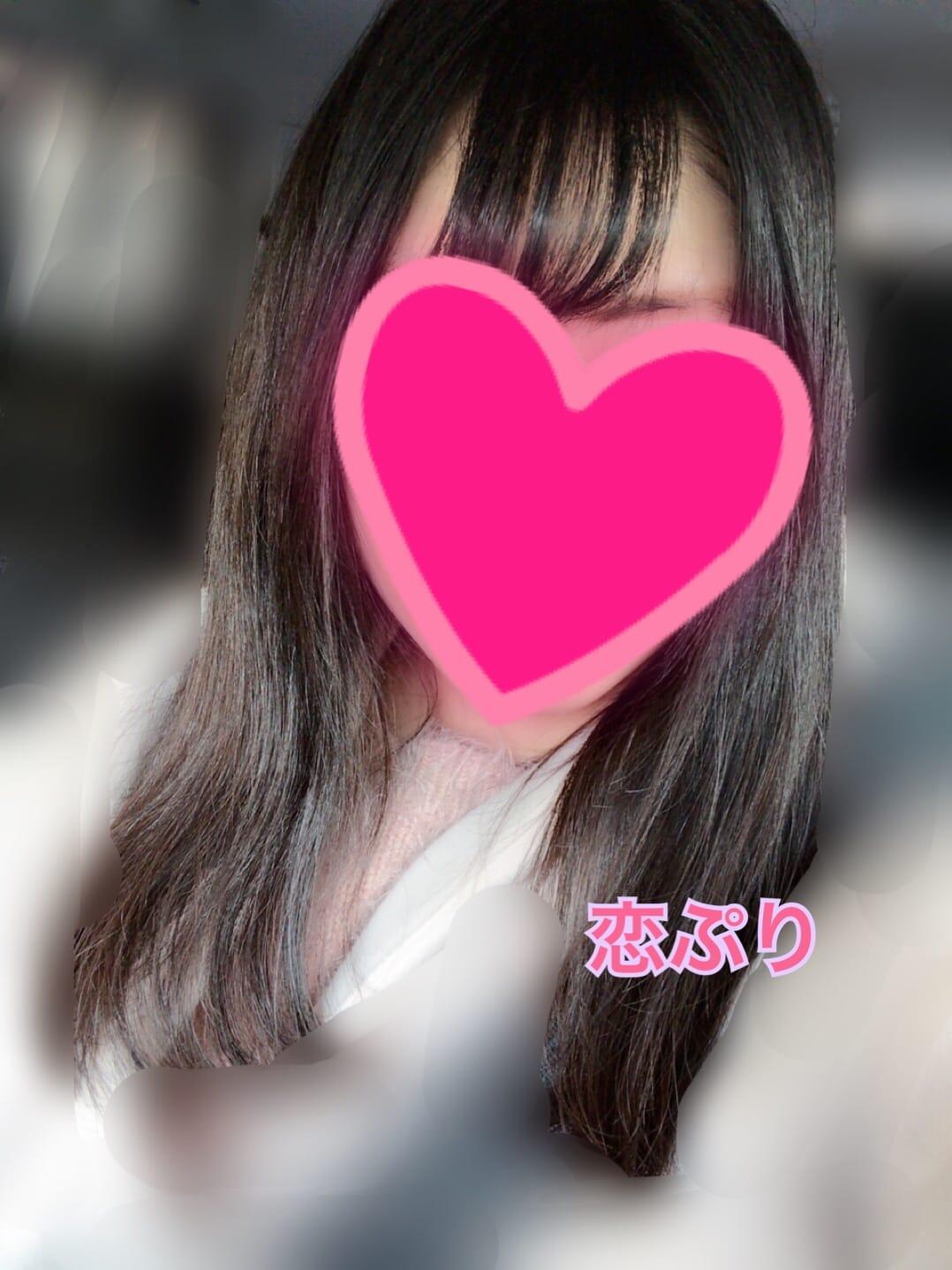 そら「元気が1番!!!」01/05(金) 16:20 | そらの写メ・風俗動画