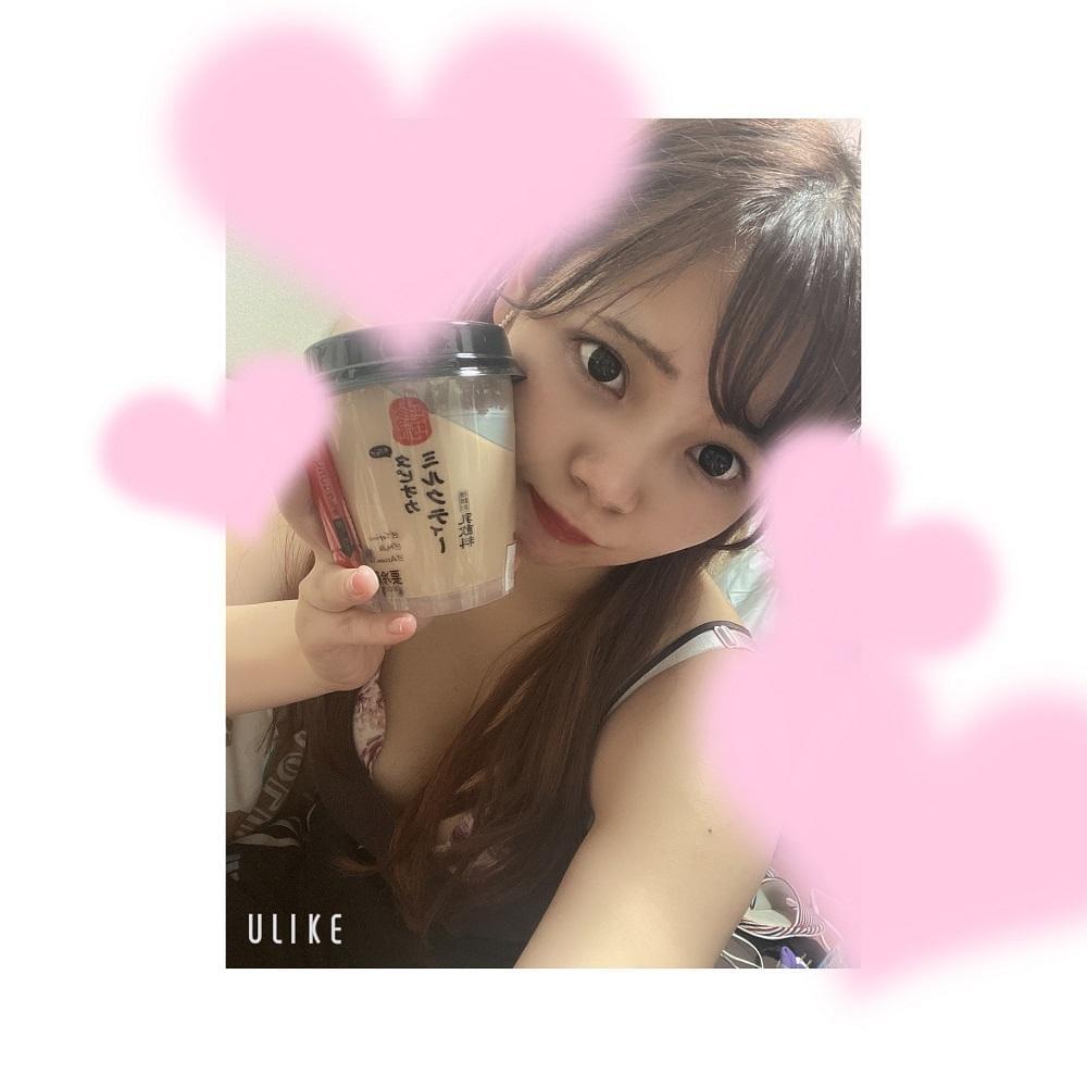 「こんばんわん」06/12日(土) 19:28   いちごの写メ・風俗動画