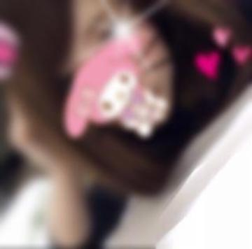 「初笑い(*⌒▽⌒*)」01/06(土) 02:29 | 富士宮なな【プレミアム】の写メ・風俗動画