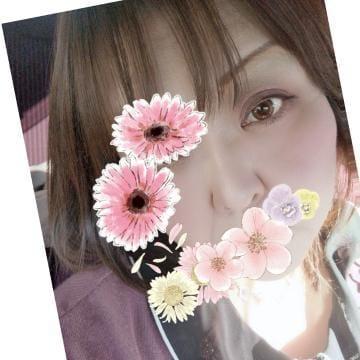 「出勤しました(*^^*)」06/13日(日) 13:09   しおりの写メ・風俗動画
