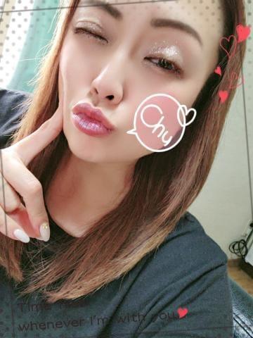「出勤」06/13日(日) 13:14   ひすいの写メ・風俗動画