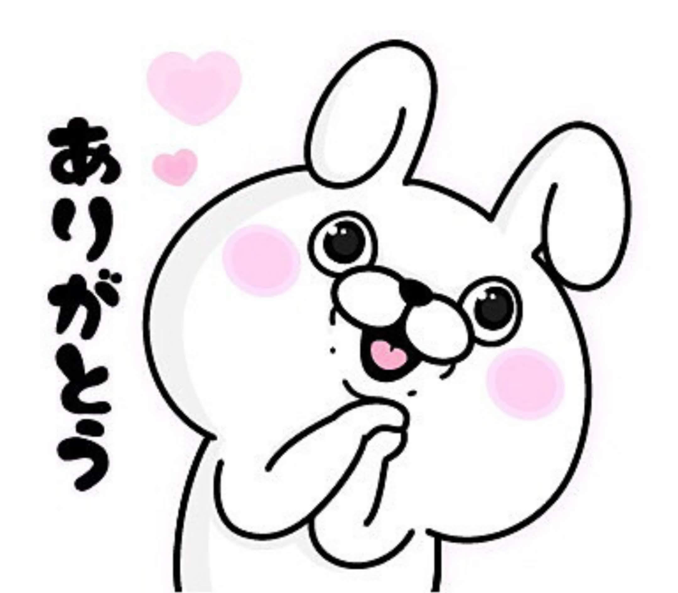 「お礼」06/13日(日) 13:31   あむの写メ・風俗動画