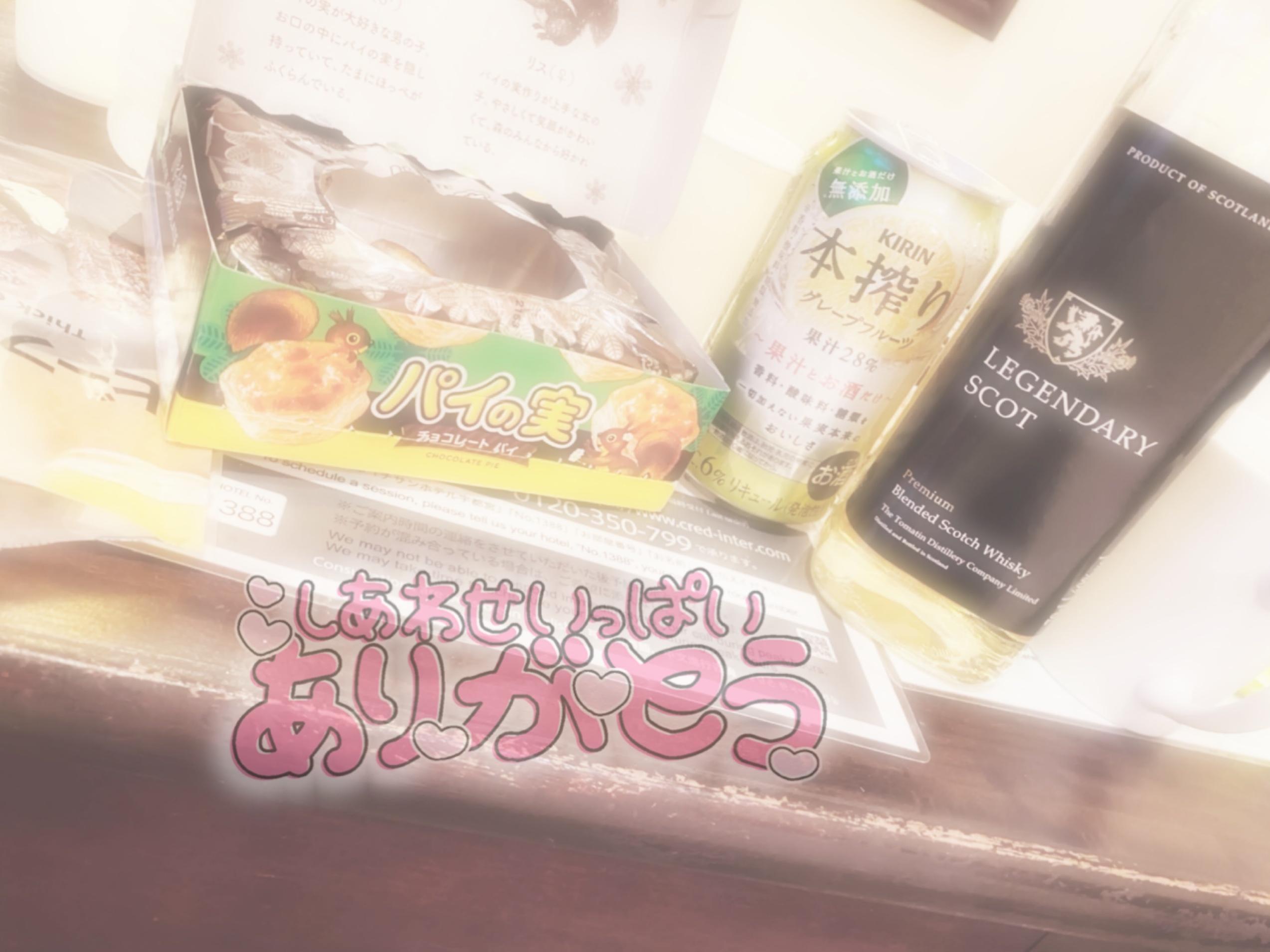 「ありがとう」06/13日(日) 13:35   りえの写メ・風俗動画