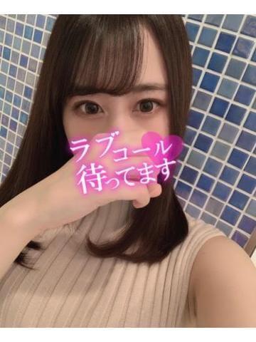 「出勤?」06/13(日) 21:48 | ゆかの写メ