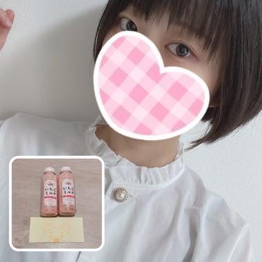 「うゆ」06/14日(月) 11:29   うゆの写メ・風俗動画