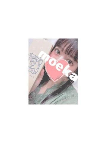 「ご予約ありがとう??」06/14日(月) 15:00   もえかの写メ・風俗動画