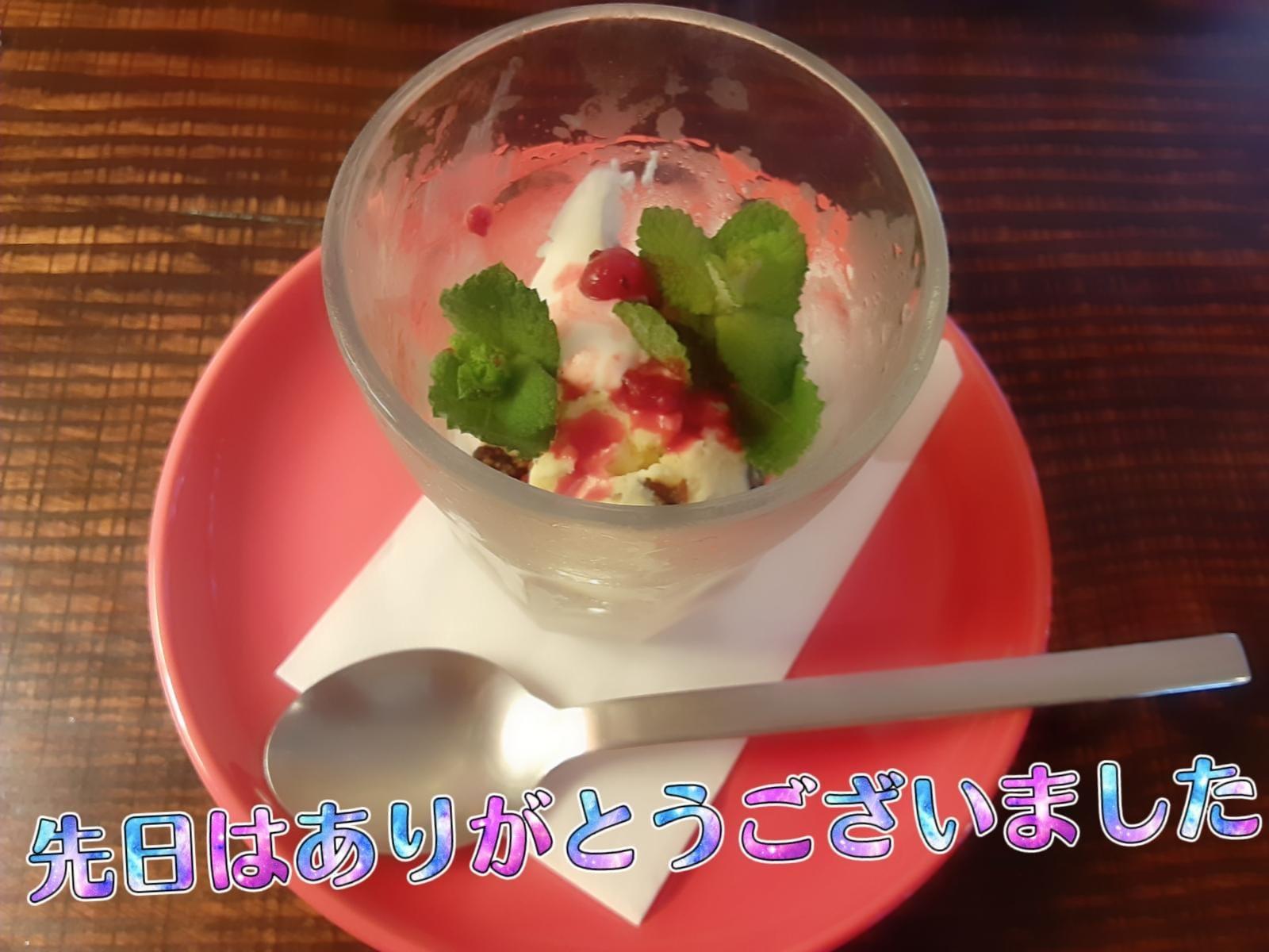 「~5日間ありがとうございました~」06/14(月) 15:01   笹崎みいの写メ