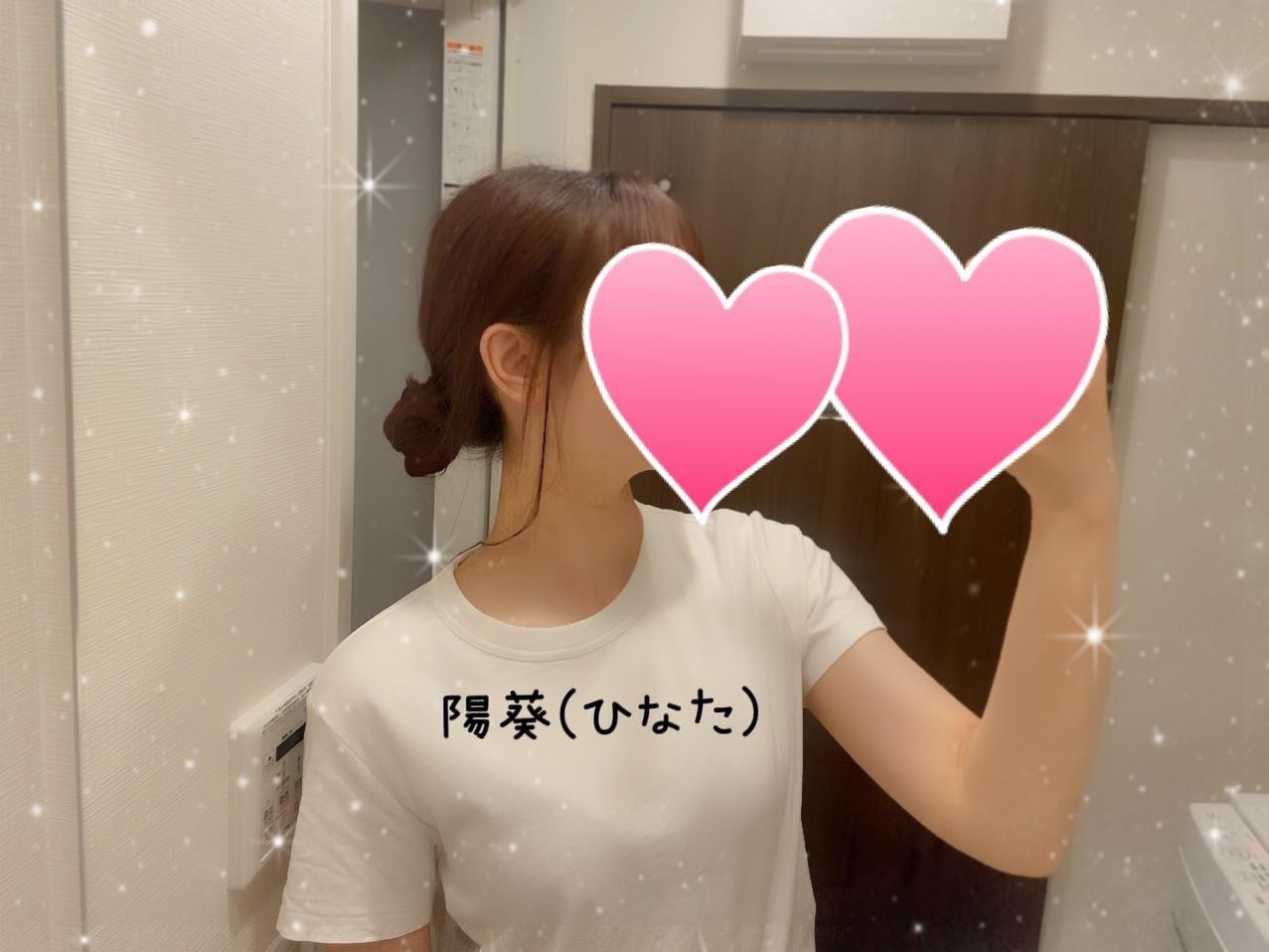 「出勤デスヨ♡」06/14日(月) 20:41   陽葵(ひなた) GOSSIP GIRLの写メ・風俗動画
