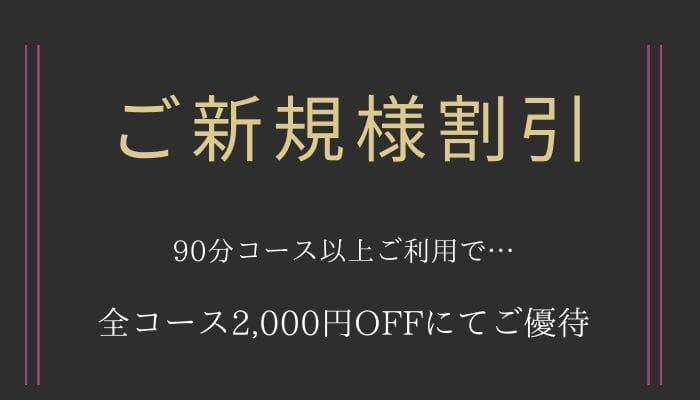 「2名様以上の団体様もご案内可能☆彡」06/14(月) 20:47 | ♡店長たけっち♡の写メ