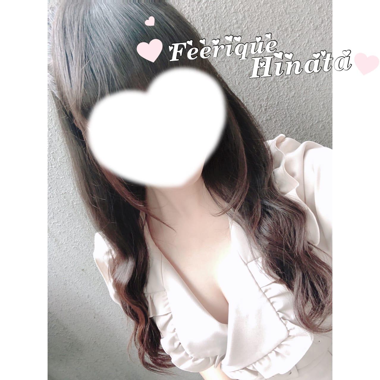 「♡まだまだ待ってます♡」06/14(月) 22:54   ♡ひなた♡の写メ