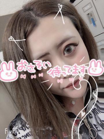「(*ˊᗜˋ*)/」06/15(火) 05:29 | ☆さき☆の写メ