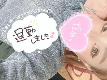「おわりっ♡」06/15(火) 06:39 | ☆りな☆の写メ