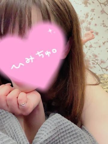 「今日も」06/15(火) 07:50   あいり☆新人の写メ