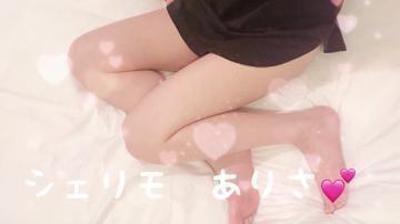 「おはようございます」06/15(火) 09:50   ありさの写メ