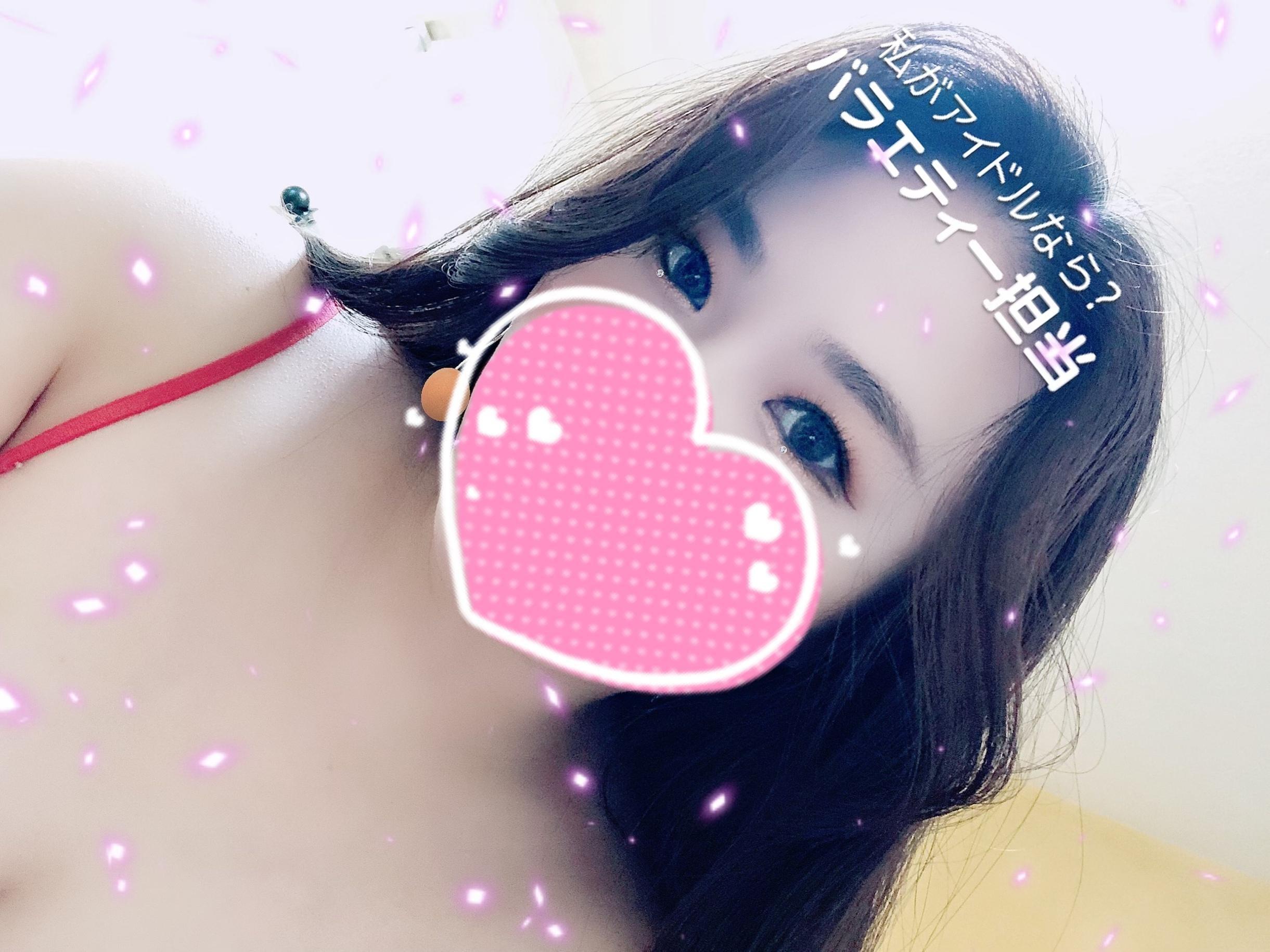 「わくわく」06/15(火) 12:07 | すみか@エロ美かわ爆愛乳お嬢様の写メ